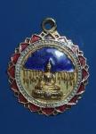 เหรียญหลวงพ่อทองคำ วัดไพรใหญ่ จ.นนทบุรี (N42427)