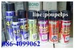 ฝ่ายขาย ปูเป้0864099062 line:poupelpsสินค้าHardex สเปรย์หล่อลื่นเอนกประสงค์ สเปร