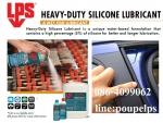 ฝ่ายขาย ปูเป้0864099062 สินค้าLPS Heavy-Duty Silicone Lubricant สเปรย์ซิลิโคนหล่