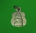 10837 เหรียญพระพุทธชินราช วัดพระศรีรัตนมหาธาตุ พิษณุโลก พิมพ์เล็ก ชุบนิเกิล 54