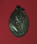 10860 เหรียญหลวงปู่โทน วัดบูรพา อุบลราชธานี เนื้อทองแดง 93