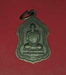 10865 เหรียญหลวงพ่อสมชาย วัดเขาสุกิม จันทบุรี เนื้อทองแดง 24