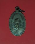 10866 เหรียญหลวงพ่อพิน วัดลุ่มคงคาราม นนทบุรี เนื้อทองแดง 41