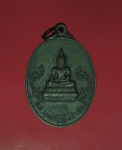 10870 เหรียญหลวงพ่อวัดไร่ขิง จำลอง วัดประชารังสรรค์ นนทบุรี ปี 2520 เนื้อทองแดง