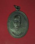 10871 เหรียญหลวงพ่อชื่่น วัดใหม่ ทุ่งใหญ่ นครศรีธรรมราช ปี 2537 เนื้อทองแดง 39