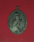 10883 เหรียญหลวงพ่อคล้าย วัดสวนขัน นครศรีธรรมราช ปี 2525 เนื้อทองแดง 39