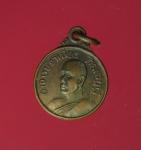 10890 เหรียญขวัญถุง หลวงพ่อจำเนียร วัดถ้ำเสือ กระบี่ เนื้อทองแดง 19