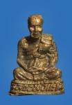 พระรูปหล่อหลวงพ่อแย้ม วัดตะเคียน จ.นนทบุรี N42597