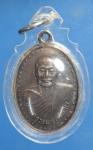 เหรียญพระครูวรพรตวิธาน รุ่นสร้าง ร.ร.ป.ธ วัดจุมพลอ.แวงน้อย จ.ขอนแก่น (N42651)
