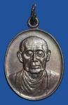 เหรียญสมเด็จพระพุฒาจารย์โต พรหมรังษี จ.ฉะเชิงเทรา N42661