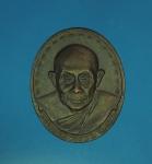 10903 เหรียญหลวงพ่อใย วัดมะขาม จันทบุรี เนื้อทองแดง 24