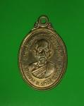 10915 เหรียญหลวงพ่ออ่อน วัดชัน เสาไห้ สระบุรี เนื้อทองแดง 81