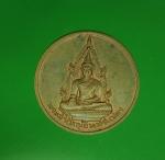 10925 เหรียญพระเจ้าใหญ่อินแปลง ครบ 200 ปี อุบลราชธานี เนื้อทองแดง 93