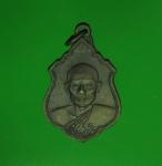 10927 เหรียญหลวงพ่อลี วัดป่าคลองกุ้ง จันทบุรี ปี 2520 เนื้อทองแดง 24