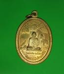 10930 เหรียญหลวงพ่อดำ วัดตุยง ปัตตานี ปี 2540 เนื้อทองแดงผิวไฟ 49