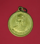 10937 เหรียญพระครูพิศาลวรเวช วัดหอมศิล สมุทรปราการ กระหลั่ยทอง 77