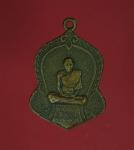 10953 เหรียญหลวงพ่อสำเภา วัดสะพาน ชัยนาท 2519 เนื้อทองแดง 27