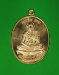 10960 เหรียญหลวงพ่อคลาย วัดจันทราวาส สุราษฏร์ธานี หมายเลข 1667 เนื้อทองแดงผิวไฟ