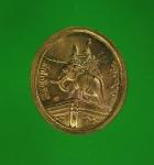 10962 เหรียญสมเด็จพระนเรศวร วัดป่าชัยรังสี สมุทรสาคร เนื้อทองแดง 79