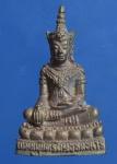 รูปหล่อพระพุทธนฤมิตรรัตนชนะมาร หลวงพ่อทองกลึง วัดเจดีย์หอย ปลุกเสก ปทุมธานี ( N4
