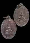 เหรียญพระพุทธสีหสุคตวิทัตถิ วัดบางพระ สมโภช100ปีวัดบางพระ  นครศรีธรรมราช 2เหรียญ