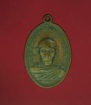 11007 เหรียญพระครูประสาทศึกษาการ เจ้าคณะอำเภอประจันตคาม เนื้อทองแดง 48