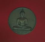 11015 เหรียญ 700 ปี ลายสือไทย สุโขทัย ปี 2526 เนื้อทองแดง 83