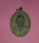 10986 เหรียญหลวงพ่อผุด วัดวังไผ่ ชุมพร เนื้อทองแดง 29