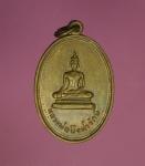 10995 เหรียญหลวงพ่อบึงน้ำรักษ์ ปราจีนบุรี เนื้อทองแดง 48