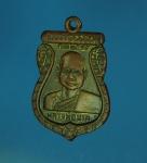 11053 เหรียญหลวงพ่อนาค วัดดอนไชย์ อุตรดิตถ์  เนื้อทองแดงกระหลั่ยทอง 92