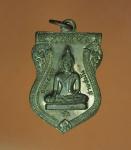 11098 เหรียญพระพุทธู หลวงพ่อวัดสายสมัน พิษณุโลก ปี 2516 เนื้อทองแดง 54