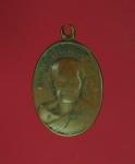 11067 เหรียญพระครูโสภณ พัชรธรรม วัดยาง เพชรบุรี เนื้อทองแดง 55