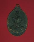 11070 เหรียญหลวงพ่อเก๋ วัดปากน้ำ นนทบุรี เนื้อทองแดงรมดำ 41