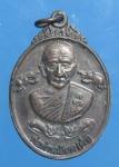 เหรียญดับไฟใต้ หลวงพ่อเอียดดำ(พ่อท่านเอียดดำ) วัดท่ายายหนี(ในเขียว) นครศรีธรรมรา