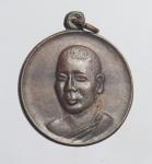 เหรียญกลมเล็กหลวงพ่อจำเนียร วัดถ้ำเสื่อ กระบี่(N42889)