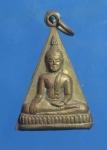 เหรียญพระประธาน วัดทุ่งสมอ จ. กาญจนบุรี (N42917)