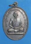 เหรียญพระครูประจักรสุภวัฒน์ หลวงพ่อด่วน ฐานสุโภ วัดเวฬุวัน จ.ตาก (N42951)