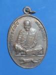 เหรียญหลวงพ่อทองสุข วัดบ้านค้อ จ.มหาสารคาม ปี ๓๒ (N42967)