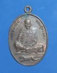 เหรียญหลวงพ่อทองสุข วัดบ้านค้อ จ.มหาสารคาม ปี ๓๒ (N42968)