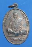 เหรียญหลวงพ่อทองสุข วัดบ้านค้อ จ.มหาสารคาม ปี ๓๒ (N42971)