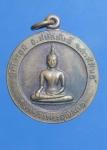 เหรียญพระพุทธ วัดไตรภูมิ จ.กาฬสินธ์  (N43015)