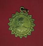 11135 เหรียญหลวงพ่ออดุล วัดหนองปรือ กาญจนบุรี ปี 2515 เนื้อฝาบาตร 20