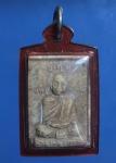หลวงพ่ออุตตมะ วัดวังก์วิเวการาม กาญจนบุรี  (N43029)