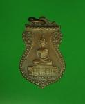 11154 เหรียญพระพุทธบาท สระบุรี ปี 2497 เนื้อทองแดง ห่วงเชื่อมเก่า 81