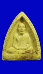 พระผงรูปเหมือน หลังยันต์ พระครูชินานุวัตร วัดชนะสงสาร จ.ฉะเชิงเทรา  (N43045)