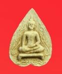 พระผงใบโพธิ์ หลวงพ่อสัมฤทธิ์ จ.เพชรบุรี  (N43057)