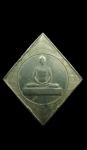 เหรียญวัดพระธรรมกาย ปี 41 (N43078)