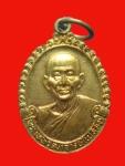 เหรียญหลวงพ่อเปลื้อง วัดสุวรรณภูมิ จ.สุพรรณบุรี  (N43094)