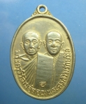 เหรียญพระครูวิวัฒนสุตคุณ-พระครูสังฆรักษวิรัช วัดพระธาตุศิริชัย จ.เพชรบุรี  (N430