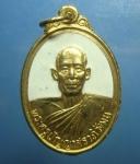 เหรียญพระครูปัญญาสราภิวัฒน์ วัดท่าเกษม ปี26 จ.ปราจีนบุรี  (N43100)